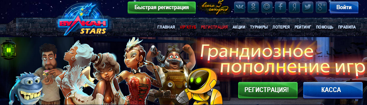 Игры казино вовка скачать бесплатно рулетку для казино